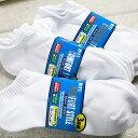 靴下 メンズ くるぶし ソックス 白 9足セット / 足底パイル編み構造 無地ホワイトカラー / 通学用 / スクール用 / シ…