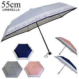 折りたたみ傘 レディース 送料無料 軽量 耐風 簡単 コンパクト 雨傘 55 センチ ジュビア ファミリーネコ柄 [ 傘 かさ 折り畳み傘 ]