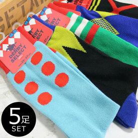 靴下 メンズ 5足セット ジョッキー風デザイン クルー丈 ソックス 25-27cm 送料無料