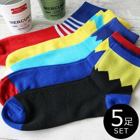 靴下 メンズ ソックス 5足セット ミドル丈(ハーフ丈) ジョッキー風デザイン 25-27cm 送料無料