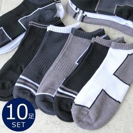 靴下 メンズ くるぶし 10足セット ショート ソックス 土踏まずサポート構造 25-27cmサイズ スポーツ ランニング くつ下 あす楽対応 送料無料