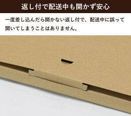 【あす楽】クリックポスト/ゆうパケット対応ダンボール箱(外寸320×240×28mm)25枚セットFY08-0025