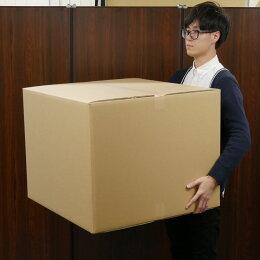 ダンボールダンボール箱段ボール段ボール箱梱包箱箱引越し瓦楞紙箱Cardboard