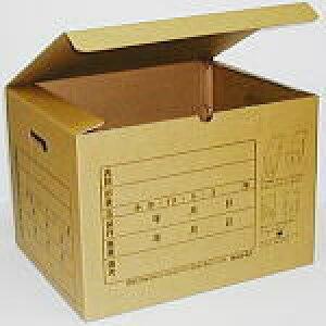 書類保存箱(1箱=20入) 既製品