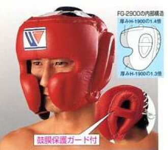 【IN STOCK in AMERICA-YA warehouse】  WINNING Head Gear face guard type FG2900 with AMERICA-YA Original Bag