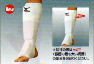 Furthermore, for supporter (shin ankle) both legs for the Mizuno karate that is two sets a good bargain