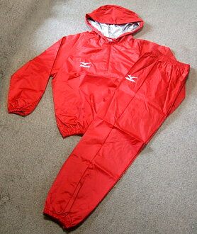 Choice (product made in Mizuno, Japan) of the arrival at weight loss (red) top and bottom set sauna suit weight loss suit with Mizuno our store original food