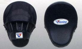 【指カバー付・大特価】ウイニングパンチングミットハイグレードタイプ 指カバー付(左右1組)