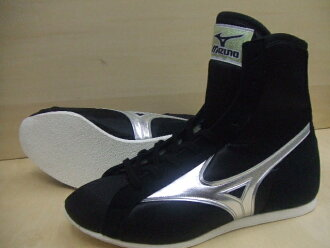 Mizuno short boxing shoes (ring shoes) 9 hole comment color black X mirror silver X edges mousse silver