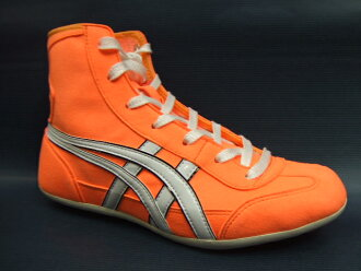 ASICS wrestling shoes CUSTOM COLOR made