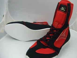 With Amerikaya original color Mizuno boxing shoes (red x black line) original shoes bag