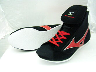 With Mizuno short boxing shoes (our store original black x red edge silver) original shoes bag (boxing article, ring shoes)