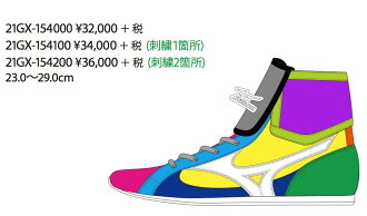 MIZUNO BOXING SHOES custom color  delivery 30 -40 days  by AMERICA-YA