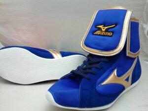 ミズノ補強付折返しショートボクシングシューズ(当店オリジナルブルー×ゴールド)オリジナルシューズバッグ付(ボクシング用品・リングシューズ)mizuno made in Japan