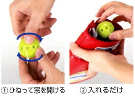 ウイニング 消臭ボール (2ヶ組)