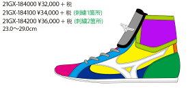 シューズバッグ付ラインは19色!ミズノ折返し(ふち飾りあり)ボクシングシューズMID-CUTタイプ(受注生産納期 約40日)カラーオーダーですので受注後の変更、サイズ交換等一切お受けできません。Mizuno made in Japan