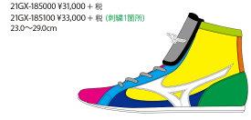 シューズバッグ付ラインは19色!待望のミズノ前のみ折返し(ふち飾りあり)ボクシングシューズMID-CUTタイプ(受注生産納期 約40日)カラーオーダーですので受注後の変更、サイズ交換等一切お受けできません。Mizuno made in Japan