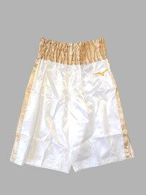 ゴールドの色合いがかわりましたサテン ミズノボクシングパンツ(白xゴールド)