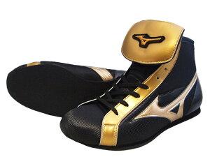 ゴールドロゴ ミズノショートボクシングシューズ(当店オリジナル黒xゴールド)オリジナルシューズバッグ付ら(ボクシング用品・リングシューズ)