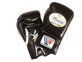 【数量限定・特価】Winningウイニング公式試合用 ボクシング グローブ(8オンス)