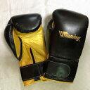 Winning Black x Gold ウイニング練習用グローブ(プロタイプ)マジックテープ巻式14オンスボクシンググローブ