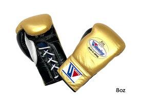 期間限定 5倍ポイント【限定商品】Winningウイニング公式試合用 ボクシング グローブ(8オンス)ゴールドxブラック