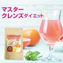 ピンクメープル クレンズダイエット 100g置き換えダイエット ドリンク スーパーフード ダイエット食品 クレンズ ジュ…