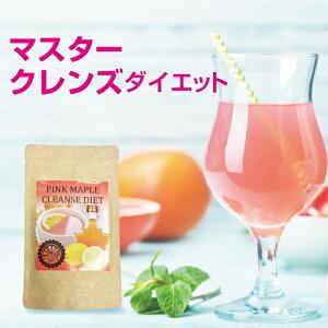 ピンクメープル クレンズダイエット 100g置き換えダイエット ドリンク スーパーフード ダイエット食品 クレンズ ジュース 酵素 酵母 低GI食品 レモネード ポリフェノール カテキン アントシ