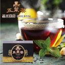 【送料無料】黒五葉茶ゴールド 30包ダイエット お茶 おちゃ ウーロン茶 柳茶 阿波番茶 プーアル ドリンク ニーム葉 健…