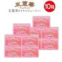 【送料無料】五葉茶ロイヤルビューティー 30包 10箱セットダイエット お茶 美容 健康 デキストリン ハーブ キャンドル…