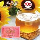【送料無料】クーポンで1,000円ポッキリ 五葉茶ロイヤルビューティー 10包健康 茶 美容 茶 便秘 茶 ダイエット 茶 ダ…