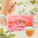 【送料無料】五葉茶ロイヤルビューティー 30包健康茶 美容茶 便秘茶 ダイエット茶 ダイエットティー お茶 茶 個包装 …