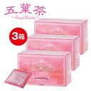 【送料無料】五葉茶ロイヤルビューティー 30包 3箱セットダイエット お茶 美容 健康 デキストリン ハーブ キャンドル…