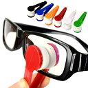 送料無料 !( メール便 ) コンパクトメガネクリーナー 5個セット メガネクリーナー メガネクロス 両面磨き メガネ拭き…