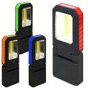 超高輝度 COB型LED採用 マグネット付 LEDワークライト ハンディライト 2WAY COB LED 作業灯&3灯LED 懐中電灯 スタンド…