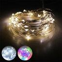 送料無料 !( メール便 ) LED ジュエリーライト 5m led ジュエリーライト 50球 ミックス ホワイト 電球色 led イルミ …