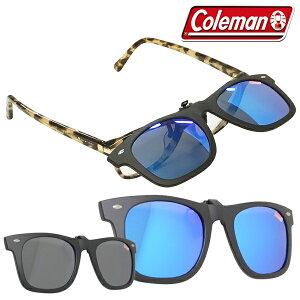 クリップオン ウェリントン サングラス コールマン 偏光サングラス CL06-1ブラック CL06-3ブルー Coleman クリップオン偏光サングラス メガネ はさむだけ サングラス アウトドア ドライブ 釣り ス