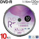 送料無料 !( 定形外 ) データ保存用 録画用 DVD-R ディスク 10枚入り 1-16倍速 120分 4.7GB デジタル放送 録画対応…