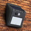 送料無料 !( 定形外 ) 防水 センサーライト 屋外 ソーラーライト 動体センサー 搭載 防水IP44 パッと点灯 自動消灯 動…
