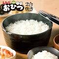 レンジで美味しいお米が炊けるグッズ、絶対買いなのは?