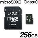 ★BPS★ 送料無料 !( メール便 ) SDカード 256GB LAZOS micro SDXCカード 256GB Class10 UHS-1 U3 UHSスピードクラス3…