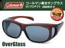 Coleman (コールマン) 偏光サングラス オーバーサングラス メガネの上から掛けられる オーバーグラス サングラス特…
