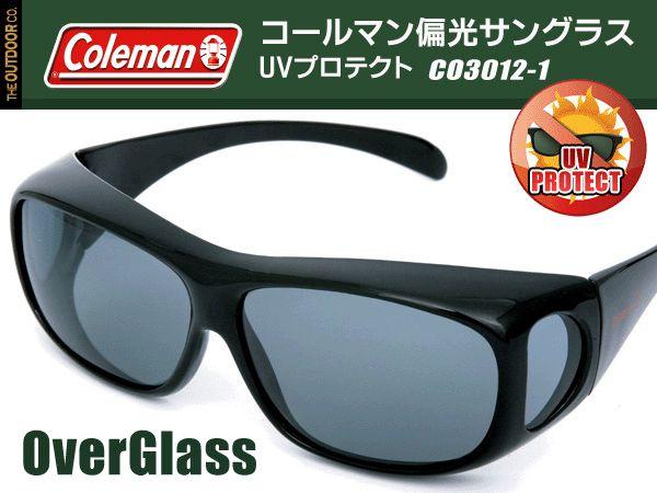 Coleman ( コールマン ) 偏光サングラス 3012-1 メガネ メガネの上から掛けられる! オーバーグラス めがね (UVカット 紫外線カット ファッション 小物 スポーツ アウトドア メンズ レディース )◇ CO3012:_1