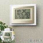 電波時計壁掛け置き時計デジタル自動電波受信電波クロック目覚まし時計アラームクロックカレンダー温度計見やすいデジタルクロックおしゃれ壁時計寝室リビング時計新生活賃貸オフィス◇正しい時を刻む電波時計