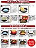 ◆ 低价格! ◆ 微波拉面荞麦面乌冬面! 没有锅、 炉、 气! 与冷属黄芪漏勺太面条蔬菜 OK! 多与微波蒸汽食谱烹饪面条方便面冷冻乌冬面简易 (搜索)-迪克和美味牛肉面节