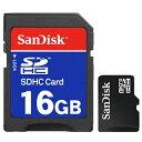 送料無料 ! ( メール便 ) SanDisk サンディスク マイクロSDカード メモリ SDカード アダプタ付 microSDカード 16GB Sa…