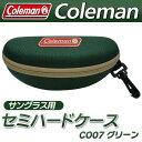 まとめ買い コールマン 正規品 セミハードケース ベルト リュック に掛けられる 2WAY Coleman サングラス用 ケース グリーン CO-07(検索: ...