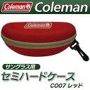 まとめ買い コールマン 正規品 セミハードケース ベルト リュック 掛けられる Coleman サングラス用 ケース レッド CO…