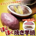 レンジで4分 本格的 焼き芋 ができちゃう♪ 焼き芋鍋 陶器製 かわいい キッチングッツ  お子様でも簡単に作れます♪ セラミックボール で ほくほくに♪(検索...