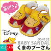 Baby Sandals Dimas Winnie Winnie the Pooh's boys girls DISNEY Disney characters embroidered straw or soul magic belt peeps flute loop with □ ds4132 □